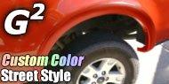G2 Fender Flares<br /> Custom Color Street Style