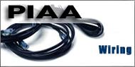 PIAA Wiring