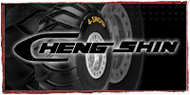 Cheng Shin ATV Tires