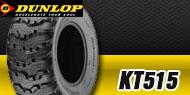Radial Rear Dunlop