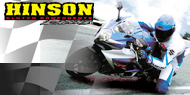 Hinson Clutch Components<br /> Street Bike Clutches
