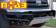 N Fab Direct Replacement Bumpers