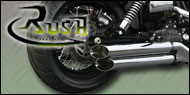 Rush V Twin Slip On Mufflers