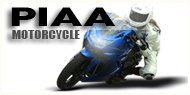 PIAA Motorcycle Lights