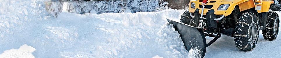 Atv Snow Plow 25 Off Plus Free Shipping 4wheelonline Com