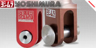 Yoshimura Dirt Bike Brake Clevises