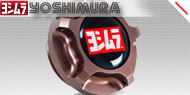 Yoshimura Touring Hard Parts