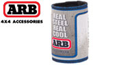 ARB Fridge Magnetic Can/Bottle Holder