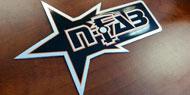 N-FAB Company Profile