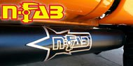 N-Fab <br>Gears