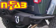 N-Fab <br>Rear Bumper
