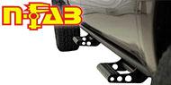 N-Fab <br />RKR Step System