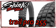 Trail Pro 255 Radial Tires